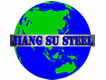 logo of jiangsu steel group