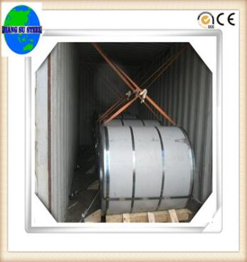 high quality hot rolled NO.1 finish 316l stainless steel coil