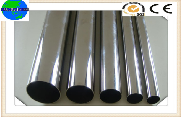 ASTM A312/321seamless stainless steel pipe