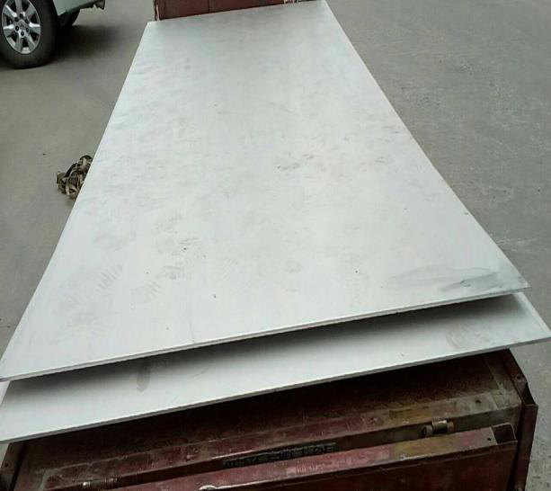 2205 2000/1500mmStainless Steel Rolled Plate,2000/1500mm*6000mm