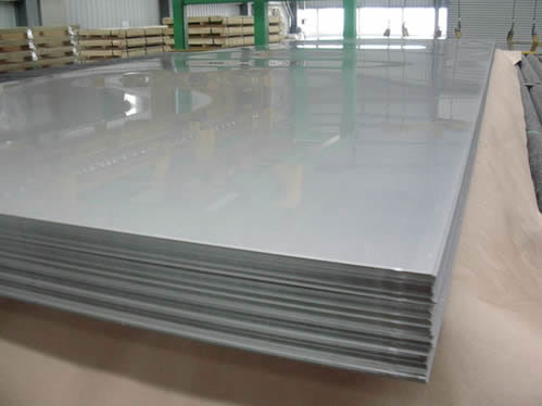 stainless steel hot rolled plate