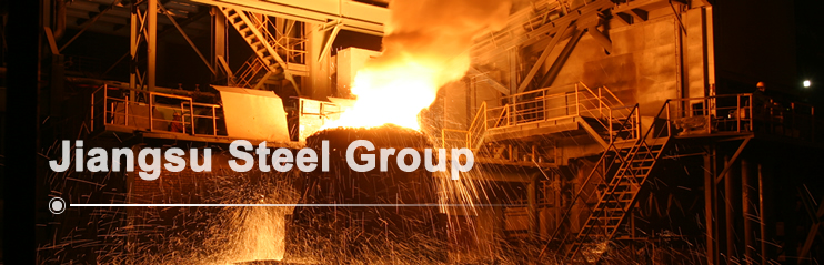 jiangsu steel group Quality Guaranteed