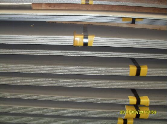 ASTM 316 Stainless Steel Hot Rolled Plate