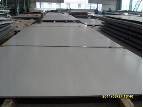 ASTM A240 Stainless Steel Hot Rolled Plate