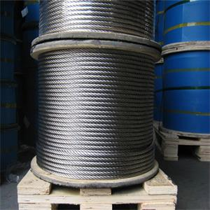 Hot Sale 316 Stainless Steel Wire