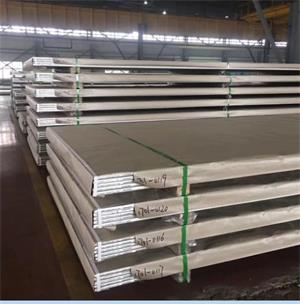 Stainless Steel Bright Sheet