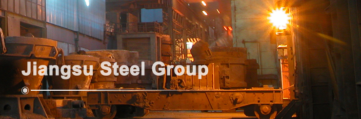 Jiangsu Steel Group Photographs